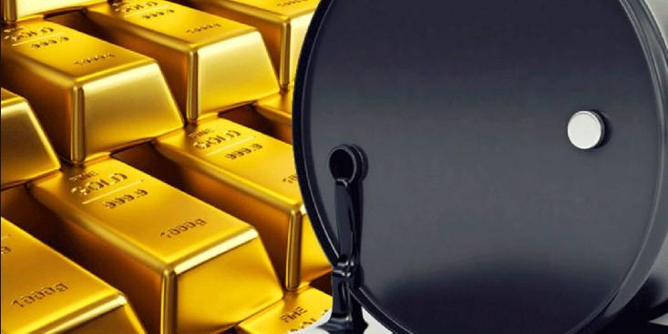 Photo of تداول الذهب والنفط (الميزات والطرق والأسعار) لعام 2020