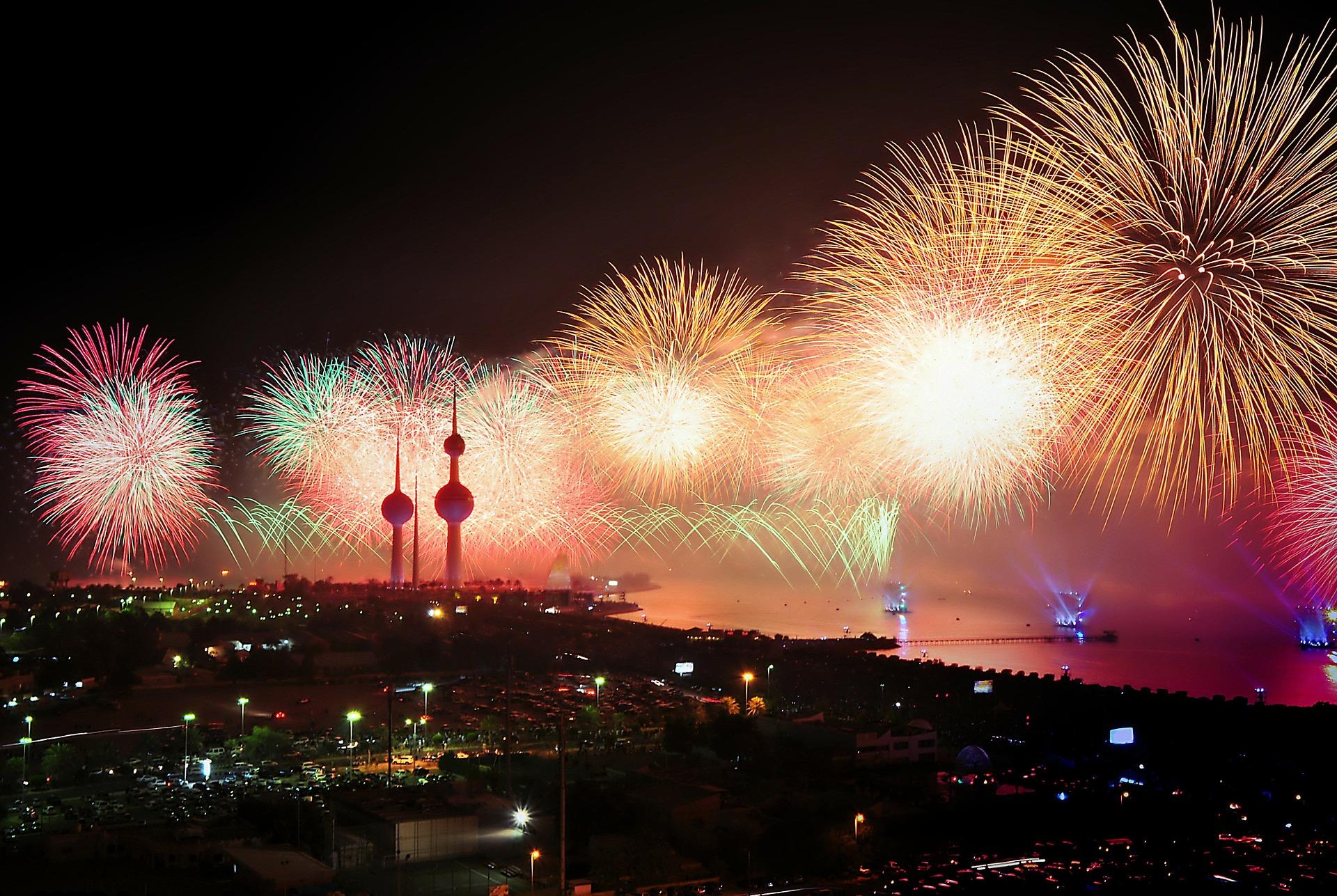 Photo of الاستثمار في الكويت