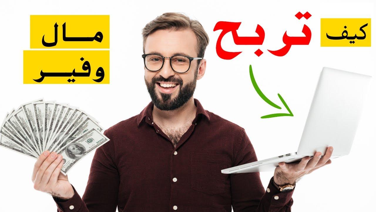 Photo of طرق الربح من المنزل
